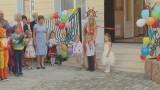 Открытие детского сада №28