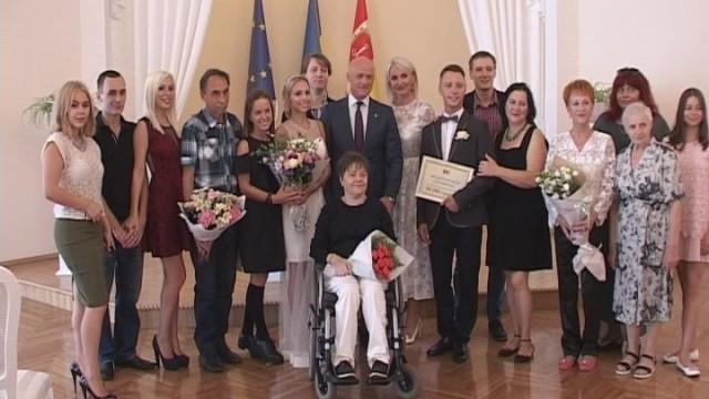 Поженились в День города