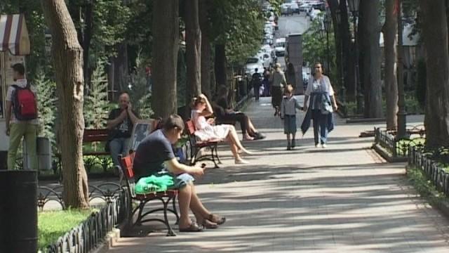 ВЕСТИ ОДЕССА ФЛЕШ за 6 сентября 2017 года 18:00