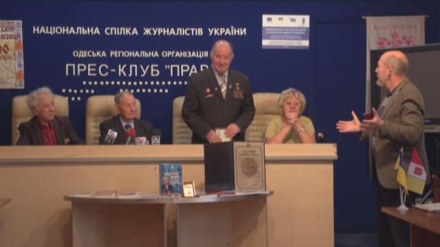 В Одессе презентовали книгу про Праведника народов мира