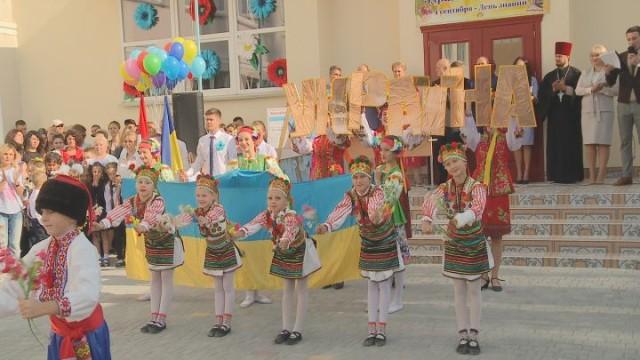 Школа №19 — открытие детского сада