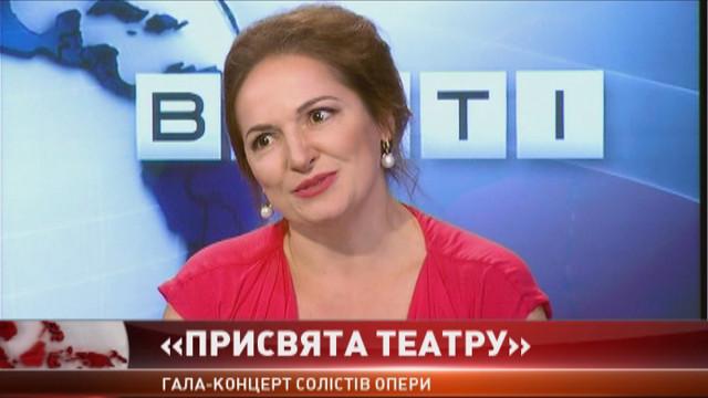 ВЕСТИ ОДЕССА / Гость Сусанна Чахоян