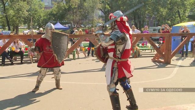 IV фестиваль средневековой культуры «Пороховая башня»