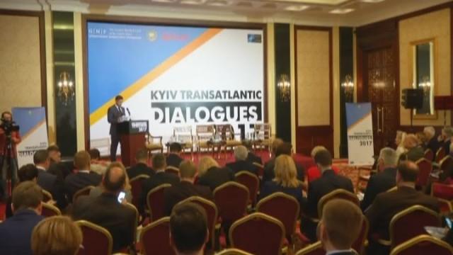 Киевские трансатлантические диалоги