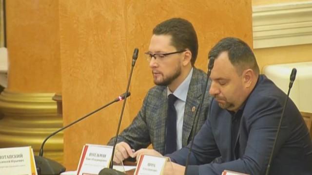 Инвестиционный форум 5Т — на аппаратном совещании подвели итоги