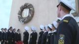 В Одессе открыли мемориальный знак