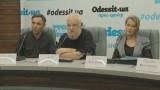Интеграция ромского меньшинства в украинское общество
