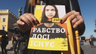 В Одессе прошла акция против рабства