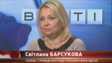 Вести Одесса/ Гость Светлана Барсукова