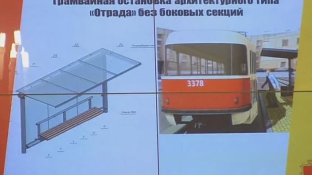 В Одессе установят новые трамвайные остановки