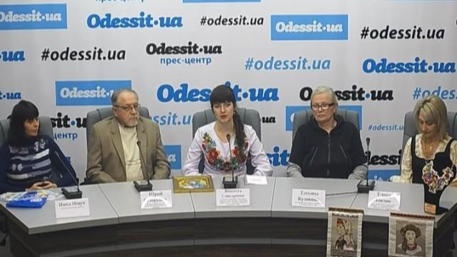 В Одессе пройдет благотворительная выставка вышивки
