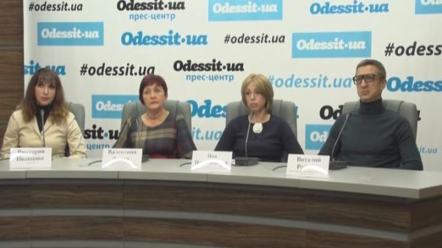 В Одессе можно бесплатно стерилизовать бездомных котов