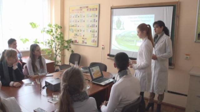 ОНАПТ: вкусные мастер-классы для школьников