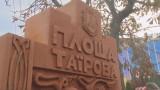 Открытие памятника Василию Таирову в Одессе