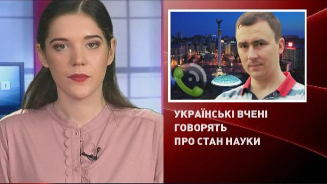 Вести Одесса/Гость Любомир Мысив