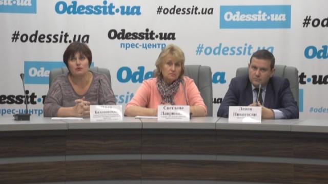 Ситуация с гриппом и ОРВИ в Одессе