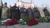 День Достоинства и Свободы в Одессе