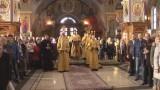 Семинария в день Андрея Первозванного