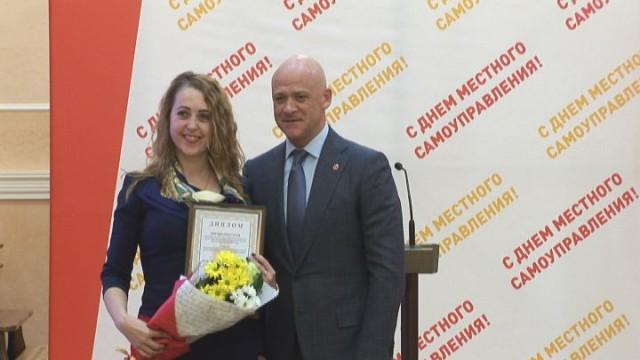 Празднование дня местного самоуправления в Одессе
