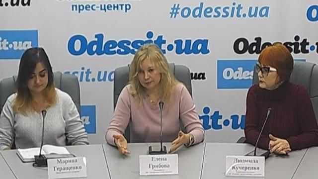 Круг общения: в Одессе будут бороться с ВИЧ, туберкулезом, гепатитами и инфекциями