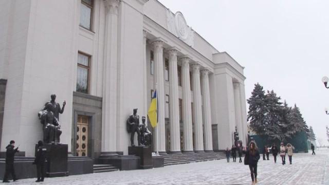 Реформы, которыми запомнился для Украины 2017 год