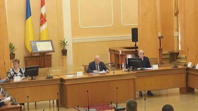 На аппаратном совещании обсудили городской бюджет