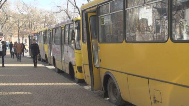 Почему мы платим 7 гривен за проезд