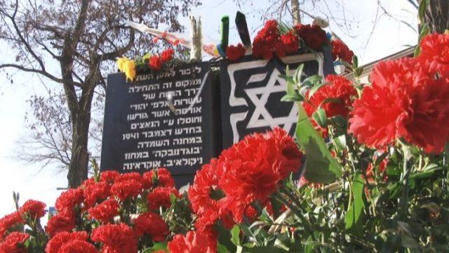 Одесса помнит. Международный день памяти жертв Холокоста