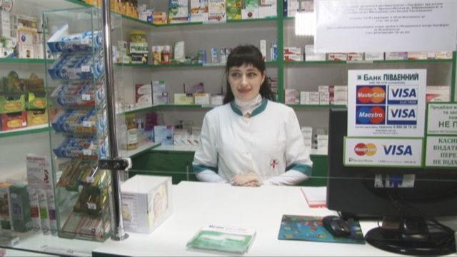 «Доступные лекарства»: программа помощи пациентам