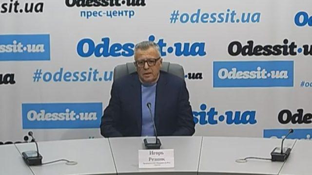 Федерация футболу: планы по развитию спорта в Одессе