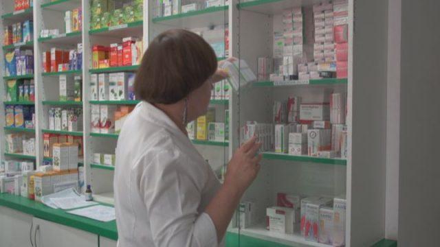 В мэрии рассказали про реализацию программы «Доступные лекарства»