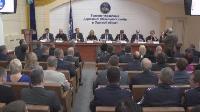ГУ ДФС в Одесской области мобилизовано 18 млрд гривен за 2017 год