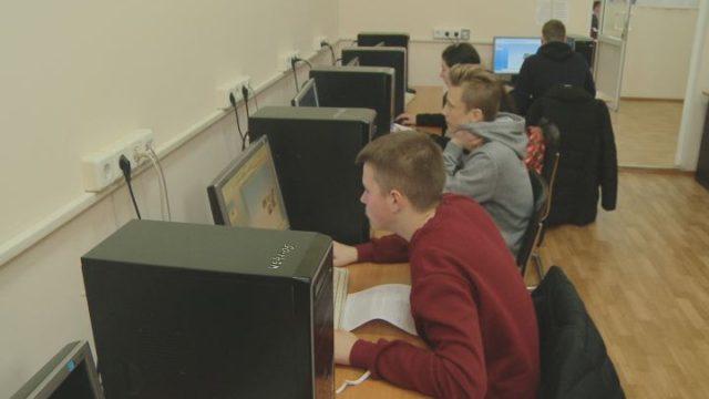 Областной этап олимпиады по информационным технологиям для школьников
