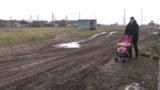 Село Переможное — село, в которое нельзя проехать