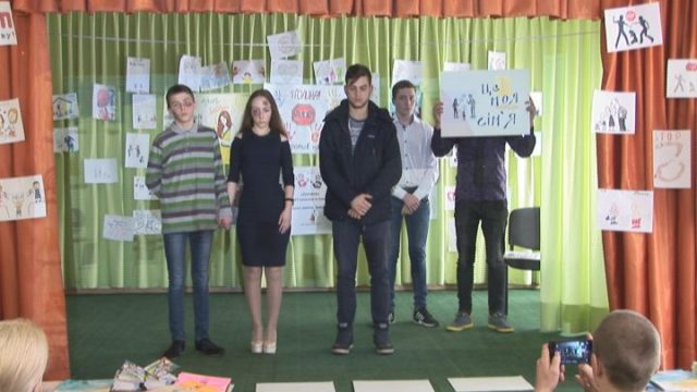 Одесса против насилия: обсуждение социальных проблем