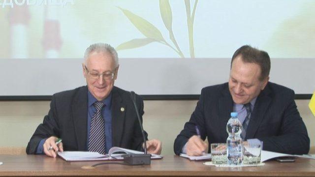 Подписание договора: новая экологическая реформа