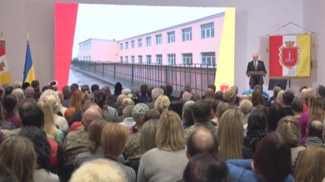 Геннадий Труханов отчитался за работу в 2017-ом году