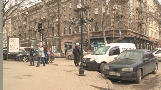В мэрии отчитались о реализации Стратегии развития города