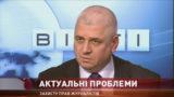 ВЕСТИ ОДЕССА / Гость Владимир Букач