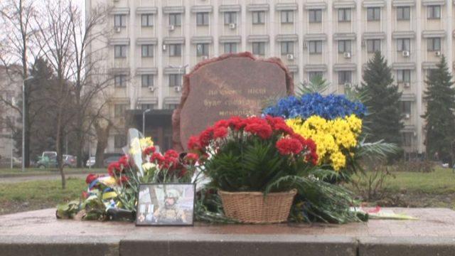 Одесса почтила память. День украинского добровольца