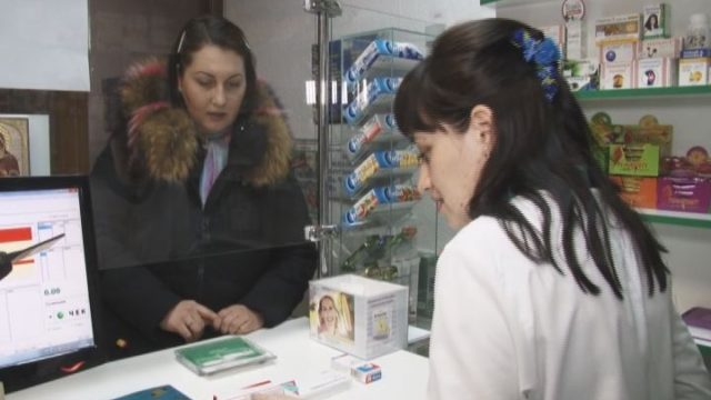 Доступные лекарства. Программа внедрена во всех регионах Украины