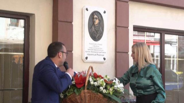На стене отеля открыли памятную доску о местонахождении канцелярии Ришелье