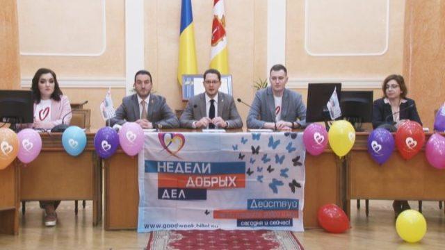 В Одессе начинаются два месяца добрых дел