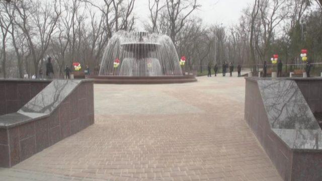 В парке Шевченко открыли отреставрированный фонтан