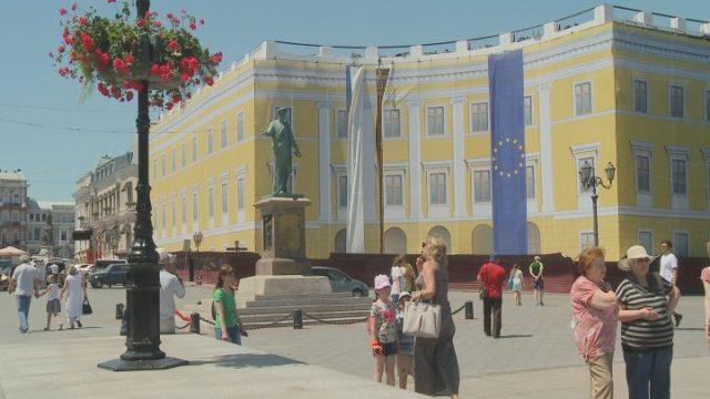 Как отпразднуют Дни Европы в Одессе