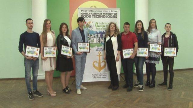 ОНАПТ провела международный научный конкурс «Black Sea Science»