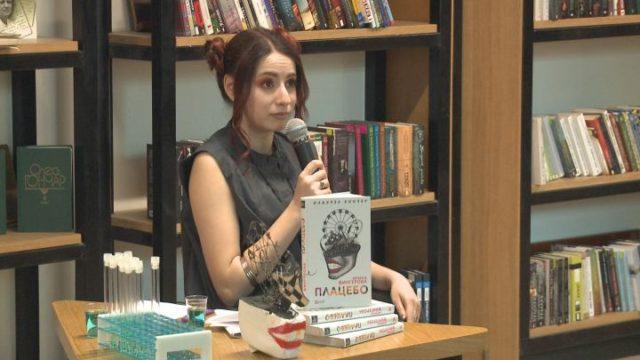 Презентация книги Ирины Фингеровой