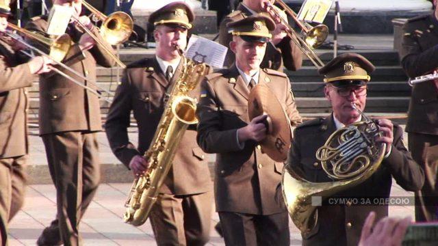 Концерт духовых оркестров на Думской