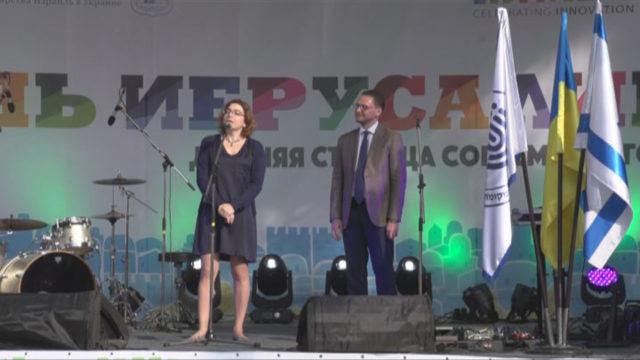 День Иерусалима: празднование в Одессе