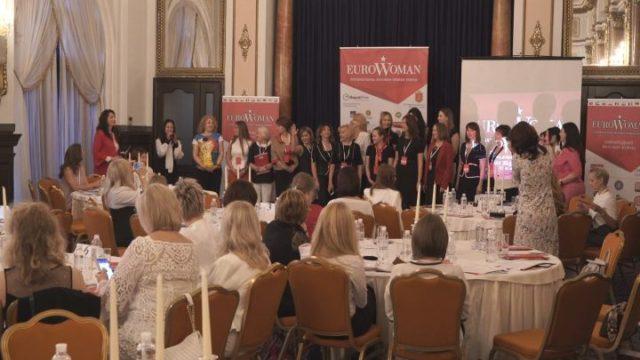 EUROWOMAN. Международный женский форум